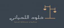 خلود اللحياني logo (2)